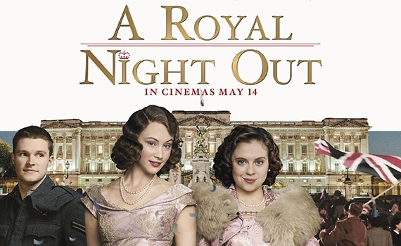 A Royal Night Out A Charming Movie If Only You Forget That This Is Queen Elizabeth Pop Edit Lit